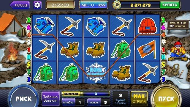Вулкан эмоций с казино Вулкан 777