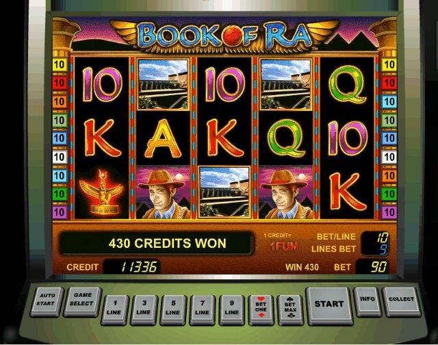 Игровые автоматы онлайн в казино Космолот Украина на cosmolot-online.net