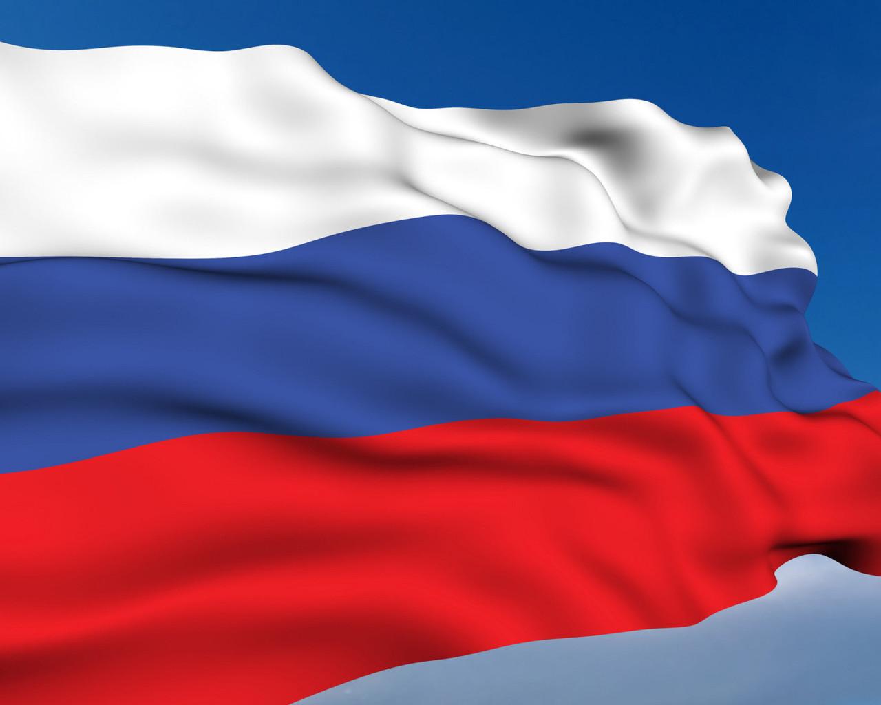 Суверенитет в системе российского федерализма