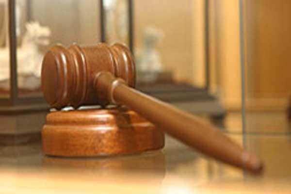 Зарождение юридического дела