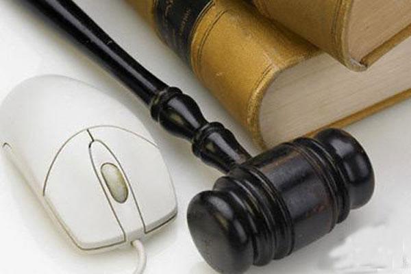 Порядок электронной регистрации имущества