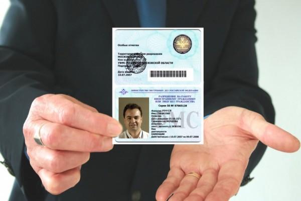 Нотариусы смогут проверять подлинность паспорта