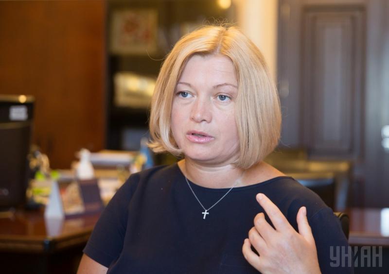 Мир недостаточно жестко реагирует на удержание заложников на Донбассе - Геращенко