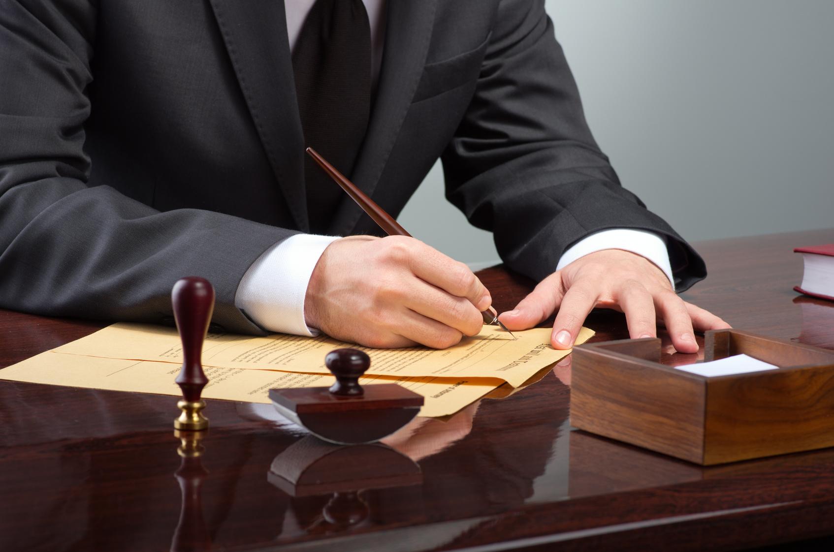 Найкраща юридична підтримка в Україні