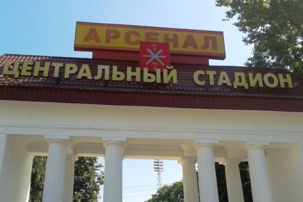 При реконструкции тульского трека украли 4 млн рублей
