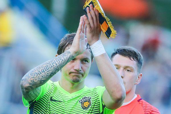Роман Павлюченко— лучший игрок зоны «Центр» по итогам августа