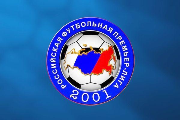 Сергей Прядкин: В России недостаточно стабильных клубов