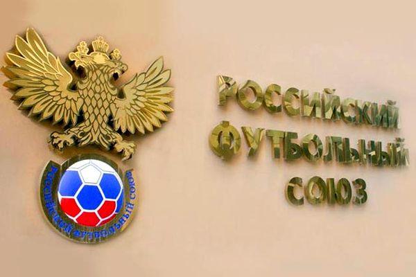 Клубы премьер-лиги оштрафовали на 320 тысяч рублей