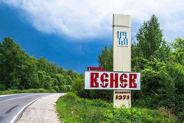 «Кашира» и «Венёв-Горожане» лидируют после 19 туров чемпионата района