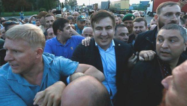 Саакашвили прорвался на территорию Украины — ВИДЕО
