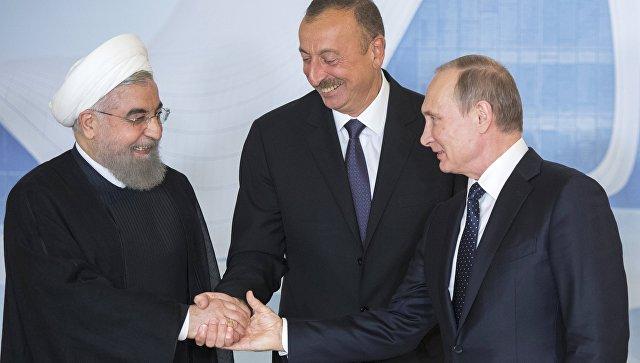 МИД Ирана анонсировал встречу Алиева, Путина и Роухани