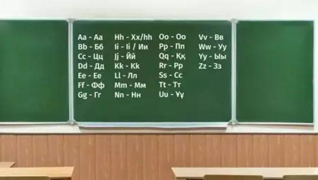 Разработчики проекта нового казахского алфавита: Можем вернуться к некоторым буквам