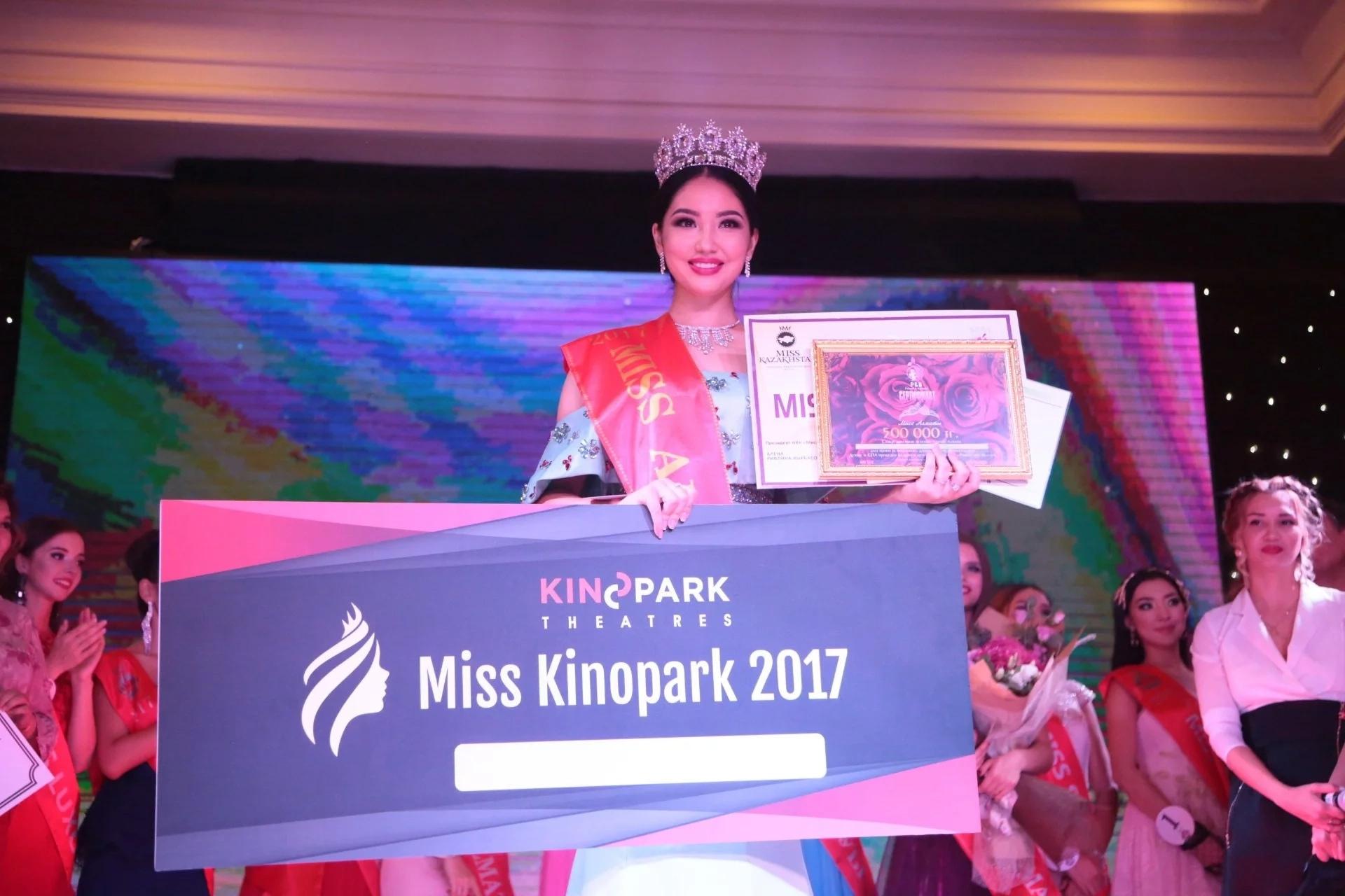 В Казахстане выбрали «Мисс Алматы-2017» — ФОТО