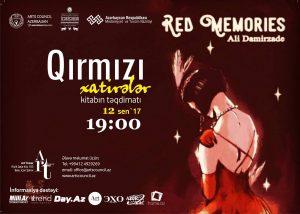 В Баку пройдет презентация книги «Красные воспоминания»
