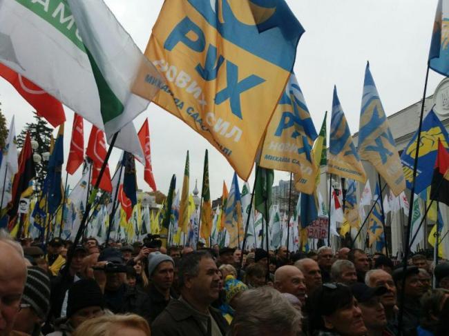 Блокада Верховной Рады: Что наобещали возмущенным украинцам