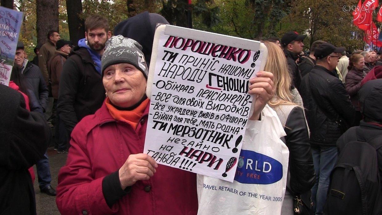 МВД Украины готовится к попытке штурма: Под Верховной Радой начались стычки
