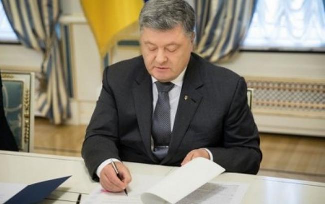 Порошенко снял с должности первого замглавы внешней разведки