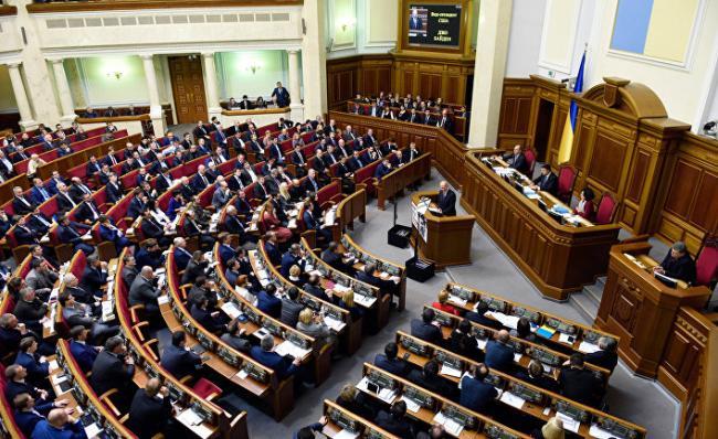 В «БПП» считают, что оппозиция спровоцировала новый политический кризис