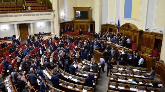 Верховная Рада отменяет депутатскую неприкосновенность