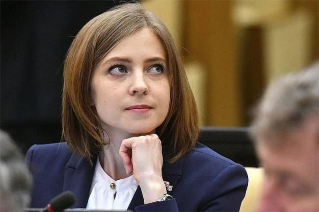 Поклонская рассказала об украинском паспорте