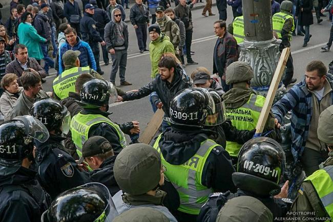 Политолог: События под Радой могут стать началом третьего Майдана