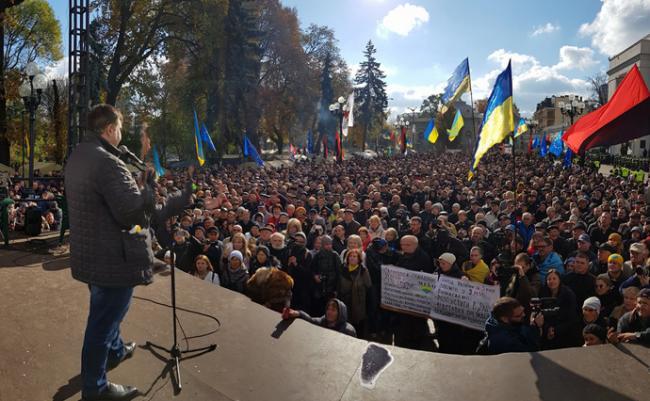 Михаил Саакашвили призвал распустить СБУ и Нацгвардию Украины