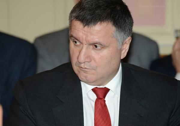 Аваков рассказал, на чьи средства организован митинг у ВР