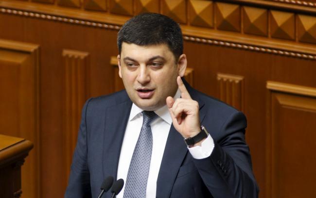 Гройсман готов защищать украинских бизнесменов