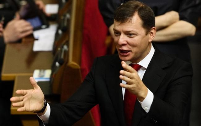 Тройное везение: Олег Ляшко объяснил свои доходы в декларации