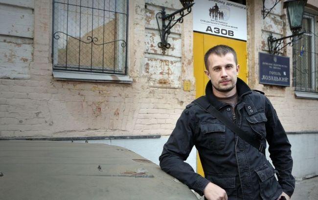 Депутат Верховной Рады: