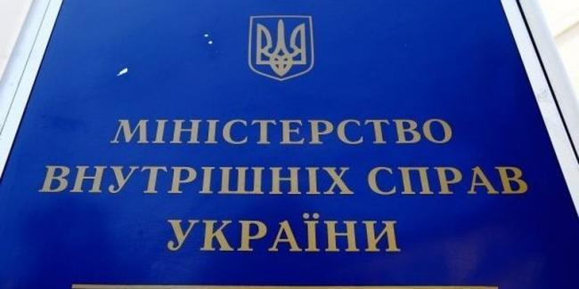 В МВД Украины прокомментировали ситуацию с обысками у сына Арсена Авакова