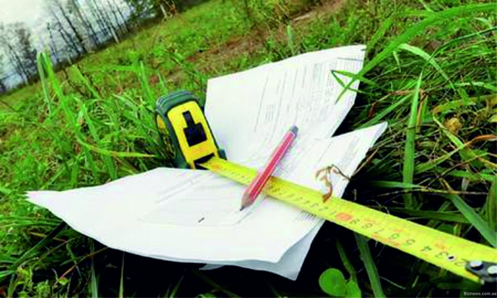 Оценка земли компетентными экспертами