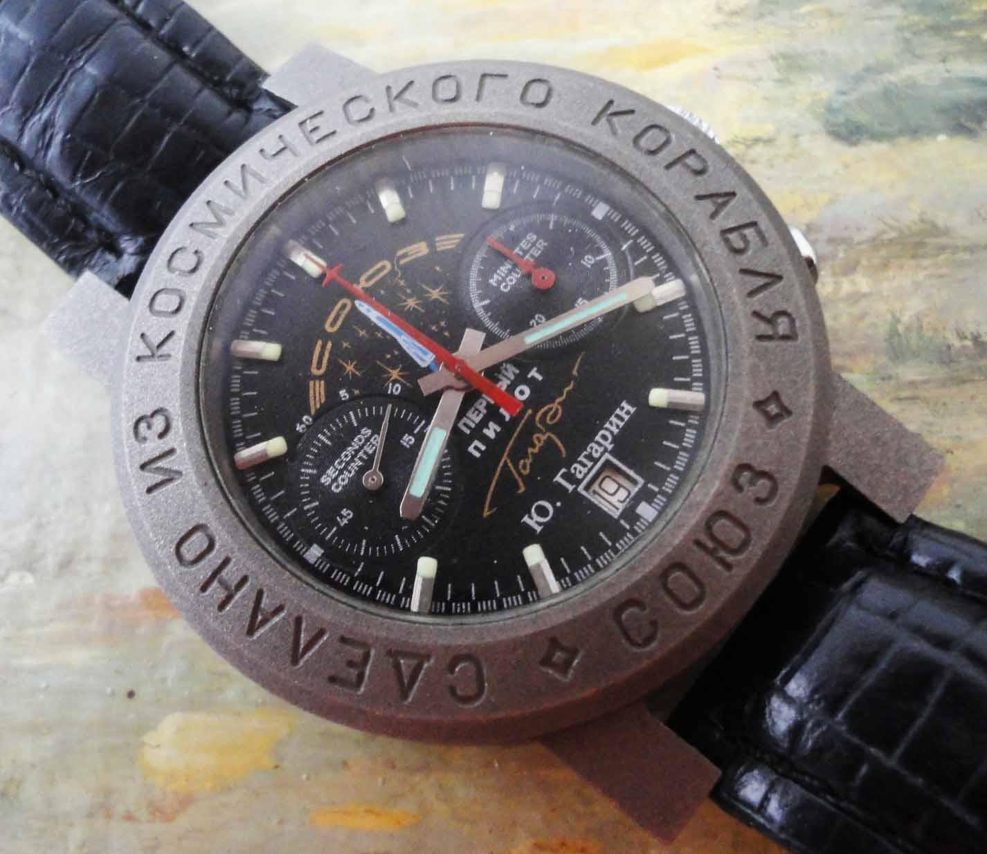 Наручные часы советского бренда