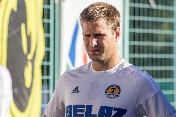 «Торпедо-БелАЗ» сыграет с тульским «Арсеналом» без 3 футболистов