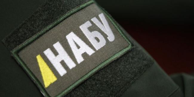 НАБУ закопало одежду у Литвина, который проходит по «делу рюкзаков»