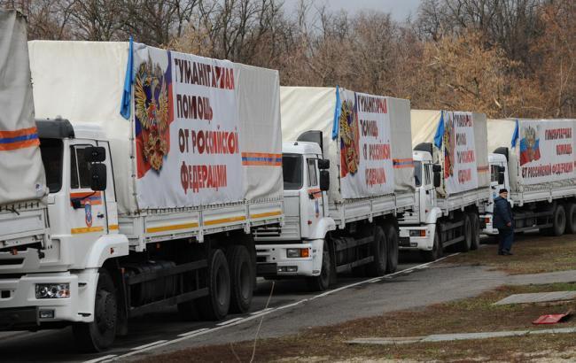 Американский чиновник назвал Россию участницей конфликта на Донбассе