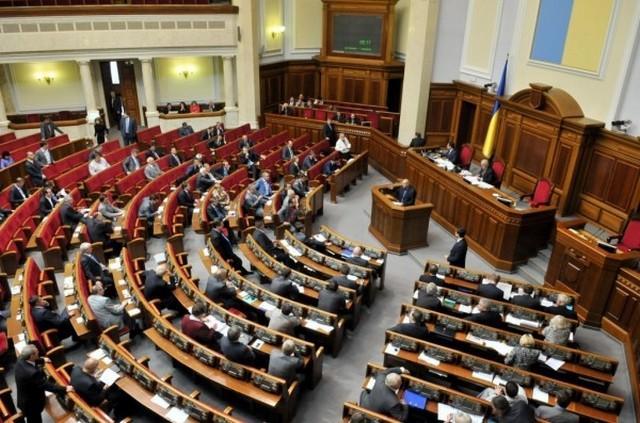 В Верховной Раде обсудят реинтеграцию Донбасса