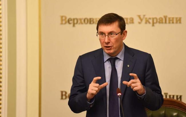 Юрий Луценко прокомментировал убийство в Харькове