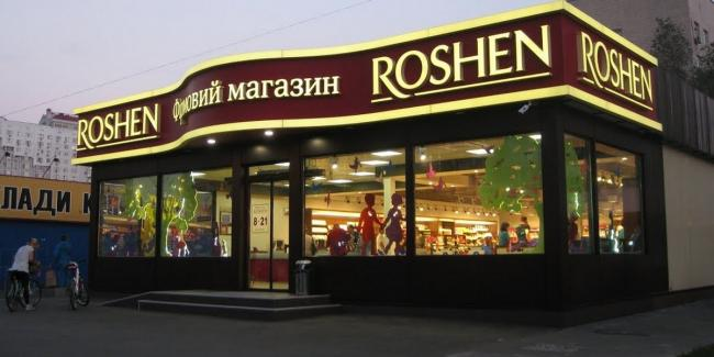 Политик объяснил, почему ROSHEN пытались вывести в оффшоры