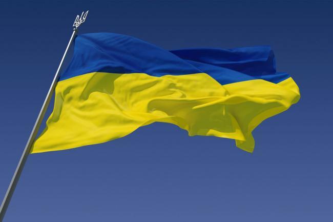 Украина «лидирует» в рейтинге наименее счастливых стран мира
