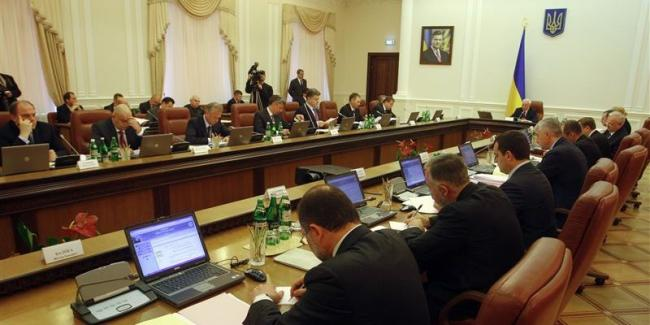 Кабмину вернули проект бюджета на доработку
