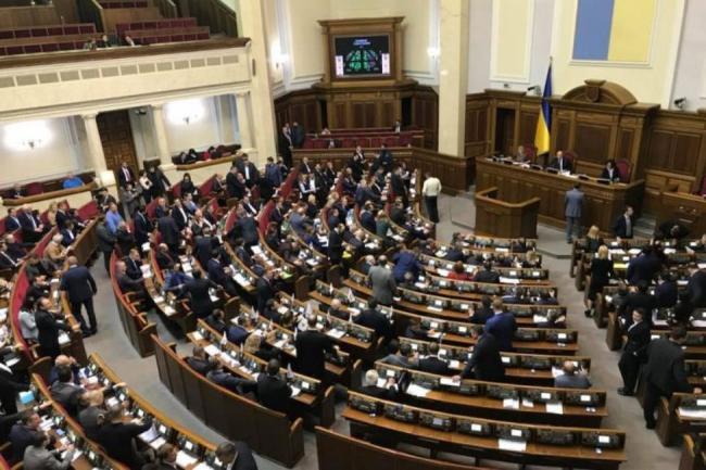 Народные депутаты проголосовали за новый избирательный кодекс