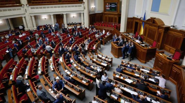 Верховная Рада отказалась от разрыва дипотношений с РФ