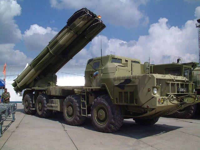 Украина расторгла договор о поставках вооружения из РФ
