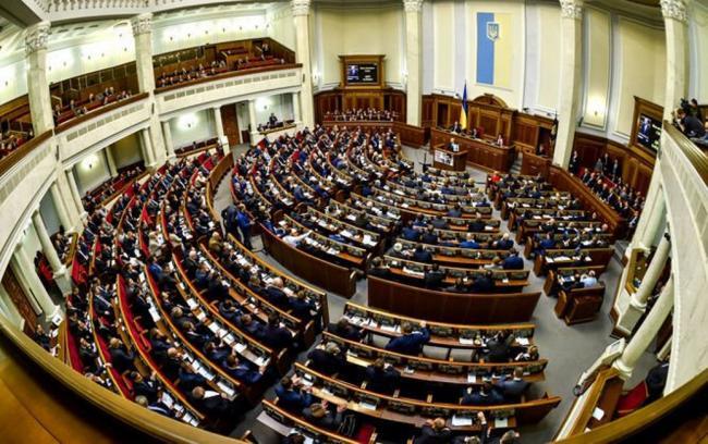 Верховная Рада внесла изменения в госбюджет