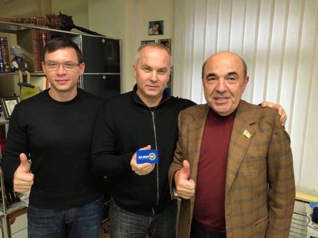 Шуфрич перешел из «Оппоблока» в «За життя» Рабиновича