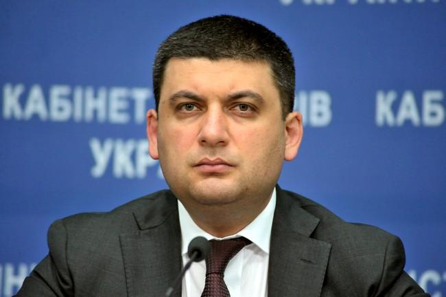 Борьба с должниками: премьер-министр Украины обратился в Генеральную прокуратуру
