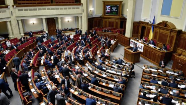 Украинские депутаты внесли поправку в законопроект о реинтеграции Донбасса