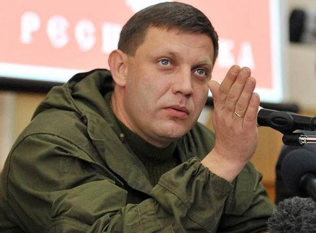 Главарь «ДНР» готовит репрессии против мирного населения