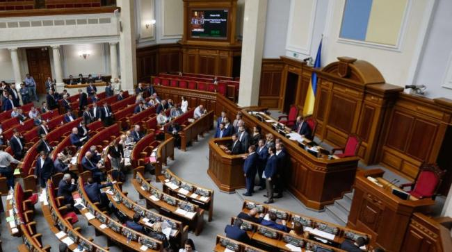 Верховная Рада передумала разрывать отношения с РФ